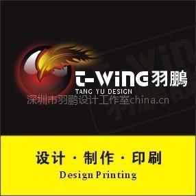 供应深圳特区*********广告创意设计工作室