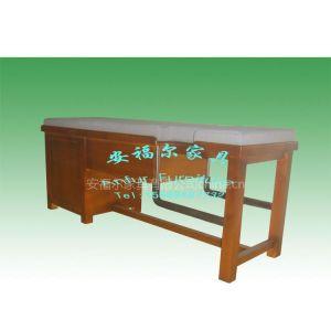 供应医用按摩床 中医理疗床 美容床 中式按摩床 桑拿床