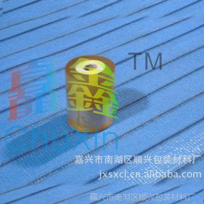 【厂家低价供应】嘉兴电线膜 嘉兴包装膜