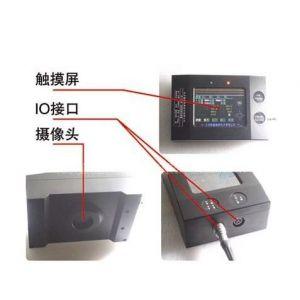 供应一体化智能相机IEC01,广泛用于工业各个领域的视觉分析和控制.