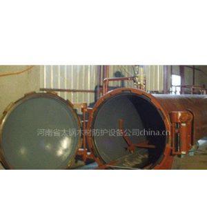 供应木材阻燃罐
