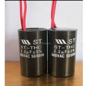 供应CBB金属化薄膜电容器