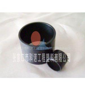 供应科诺专利-MGA轴套|工程塑料合金MGA轴套
