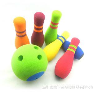 供应迷你五彩保龄球_儿童安全保龄球_户外游戏_益智玩具