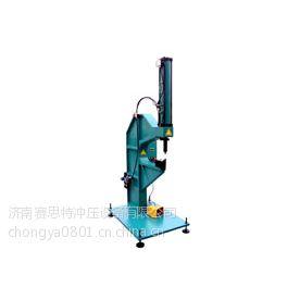 供应螺母螺栓压装机 气液增力缸式冲压设备