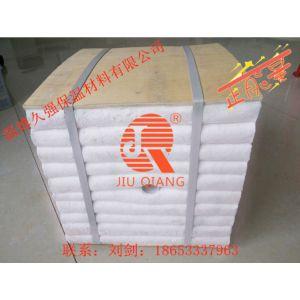 供应硅酸铝隔热保温耐火棉块