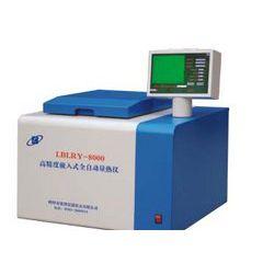 供应蓝博仪器仪表供应全省有口碑的高精度嵌入式全自动量热仪