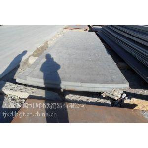 供应Q235QD桥梁板—Q235QD桥梁板现货