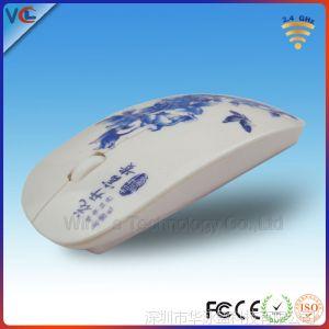珠三角鼠标生产厂家 供应青花瓷无线鼠标 艺术定制无线鼠