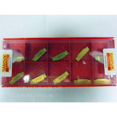 供应山特维克切断切槽刀片N151.3-300-30-4G 1125 济南特瑞刀具