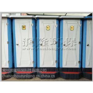 供应供应常州移动厕所、常州工地移动厕所租赁、玻璃钢移动厕所