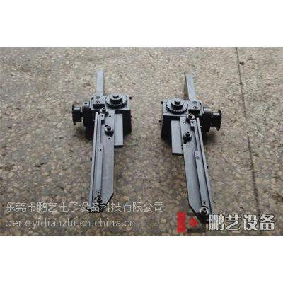 供应鹏艺波峰焊传动配件 波峰焊链爪子链扣