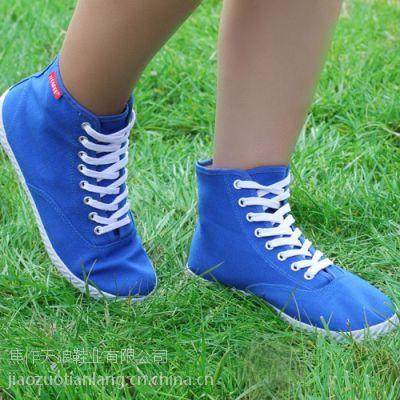 河南哪里批发鞋子质量焦作天狼鞋业