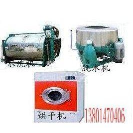 供应桌布清洗机,水洗机13801470406