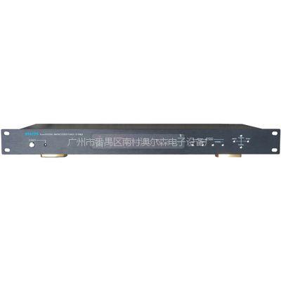 数字调谐器 收音机 广播收音机 广播电台收音机 AP-F508R收音头 收音播放器AP-F308R