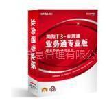 供应常熟用友(壹软)新一代业务通400-690-8511