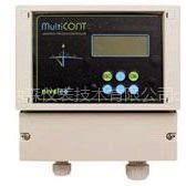 供应NIVELCO MULTICONT分体式超声波料位计控制器