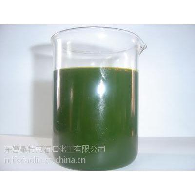 供应曼特克彩色沥青专用芳烃油(mtk2-1)