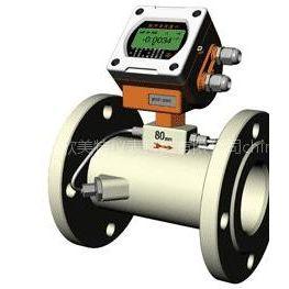 供应TDS-100PDR系列超声波便携式热能计