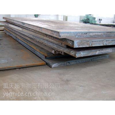 重庆q345d低合金中板,重庆q345d合金板,重庆合金中板