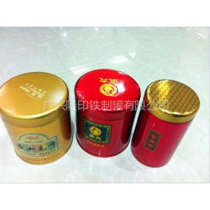 供应马口铁圆形茶叶罐/红茶包装铁罐