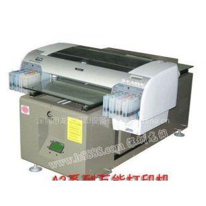 供应深圳市龙润LR4880C万能平板打印机