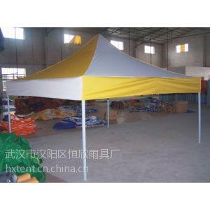 供应武汉帐篷、武汉广告折叠帐篷.武汉帐篷李杰专业制作