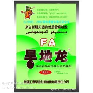 供应海南伯洪供应:新疆汇通—抗旱FA旱地龙农产品腐植酸盐叶面肥料