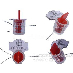 供应厂家热销水表电表专用防伪铅封防盗铅封-厂家直销品种齐全