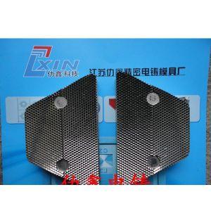 供应电铸模仁 电铸六角反射器模芯 电铸车灯模芯