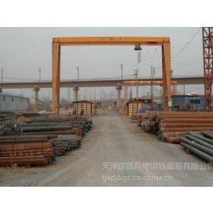 供应X210CR12圆钢