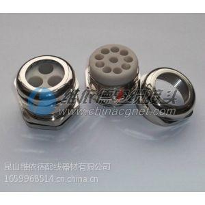 供应金属多孔型电缆防水接头|扁孔电缆固定头