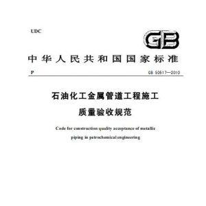供应石油化工工程资料管理软件