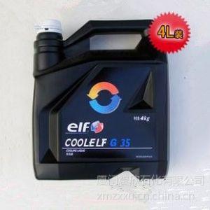 供应厦门正品供应埃尔夫G15 4KG水箱冷却液 特效水箱液