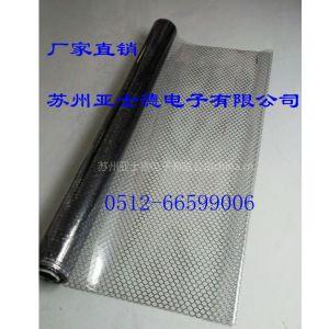 供应防静电网格帘 0.3mm*1370mm*30m透明网格帘 黑色网格帘