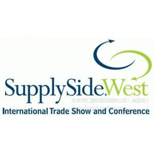 供应2018美国西部植提展/SUPPLYSIDE WEST 2018