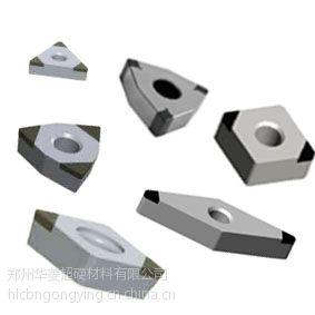 供应加工轴承外环轴承钢(Gcr15)刀片