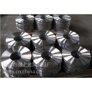 供应照明灯具/锁具/生产夹具专用不锈钢带/不锈钢材料