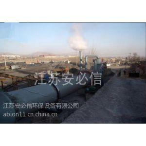 供应江苏粉煤灰烘干机设备生产线