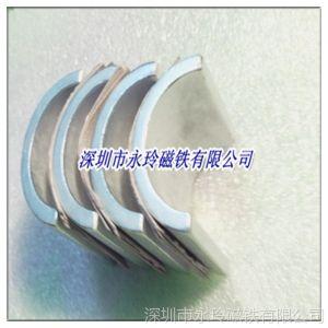 供应【一件起批】强磁钕铁硼 钕铁硼永磁材料 强磁磁铁 烧结钕铁硼