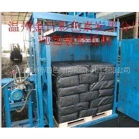 高色素碳黑TH311/橡胶碳黑/超细碳黑