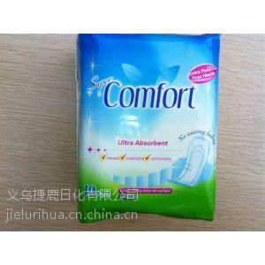 供应10片装棉柔卫生巾