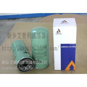 供应替代 曼牌油滤芯 W920机油滤芯 螺轩式空压机滤芯