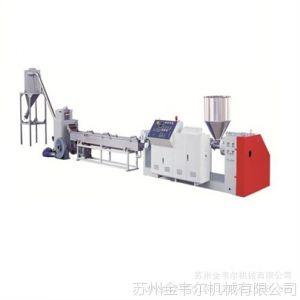 供应金韦尔单螺杆造粒挤出生产线