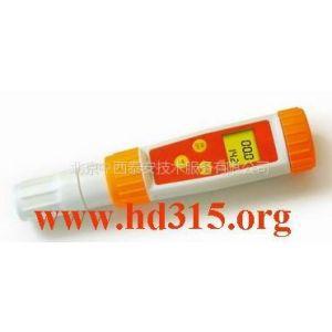 供应防水笔式盐度仪(国产) 型号:SKY3-6224库号:M394762