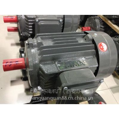 供应上海德东(Y-90L-4 1.5KW)三相异步电动机