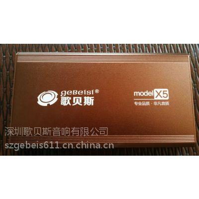 专车专用音质升级功放高端品牌型号歌贝斯X5