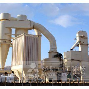 供应400-1000目方解石加工设备厂家