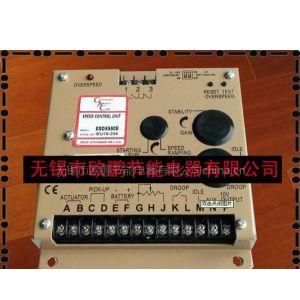 供应长期现货供应GAC发电机配件调速板ESD5550