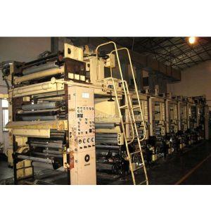 供应日本富士六色凹版印刷机